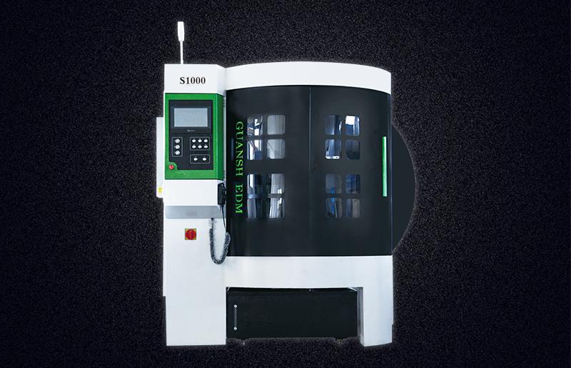 PCD鋸片放電加工機 - S1000